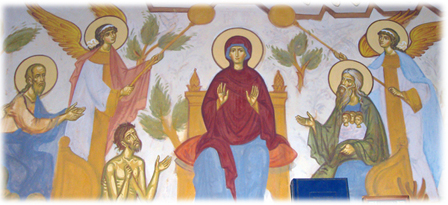 Лоно Авраамово Страшный Суд Пущинский храм