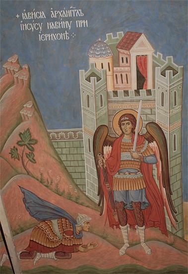 Явление Архангела Иисусу Навину Пущинский храм