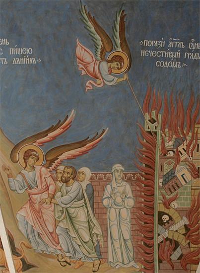 Изведение Лота, Разрушение Содома и Гоморры