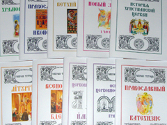 учебно-методический комплект Вертоград
