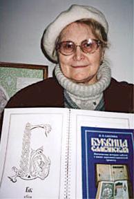 Саблина Н.П.