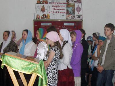 Молебен по окончании учебного года в воскресных школа Серпухова