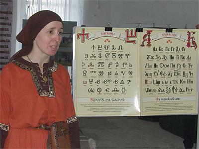 Глаголица-кириллица