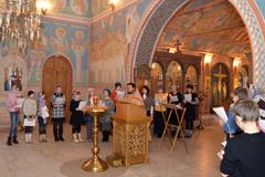Молебен в воскресной школе на Новый 2014 год