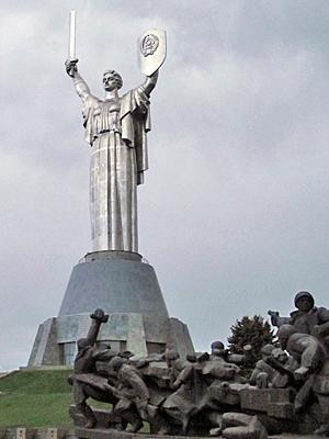 Родина-мать. Киев