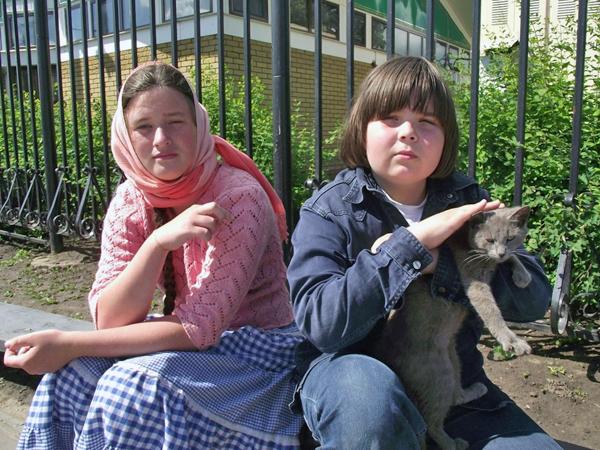 Василиса и Серафим