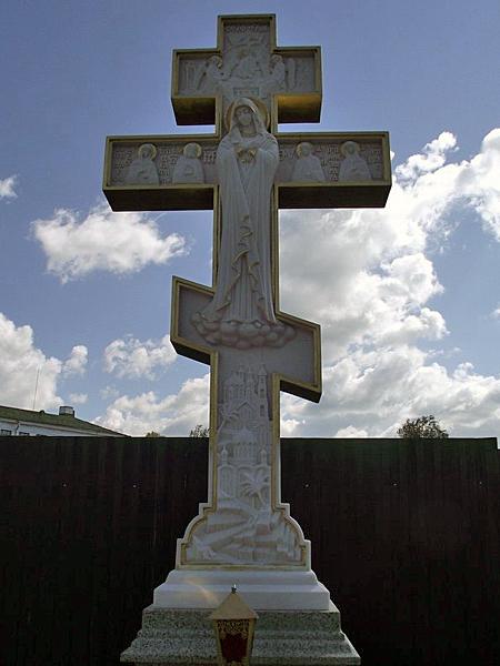 Крест в конце Канавки