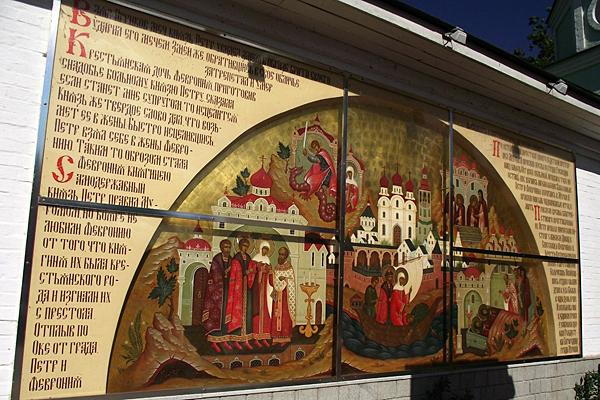 Муромский Спасо-Преображенский монастырь. Житие Петра и Февронии