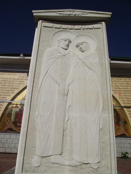 Муромские святые. Благоверные князья Петр и Феврония