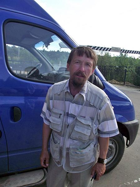 Наш замечательный водитель дядя Саша