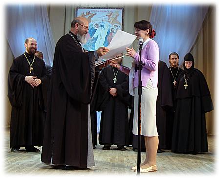 Награждение преподавателей воскресной школы в год учителя