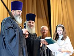 Выпуск воскресных школ Серпуховского благочиния
