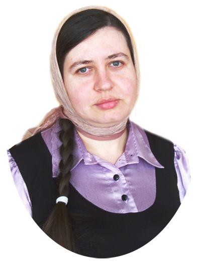 Рябоконь Елена Николаевна